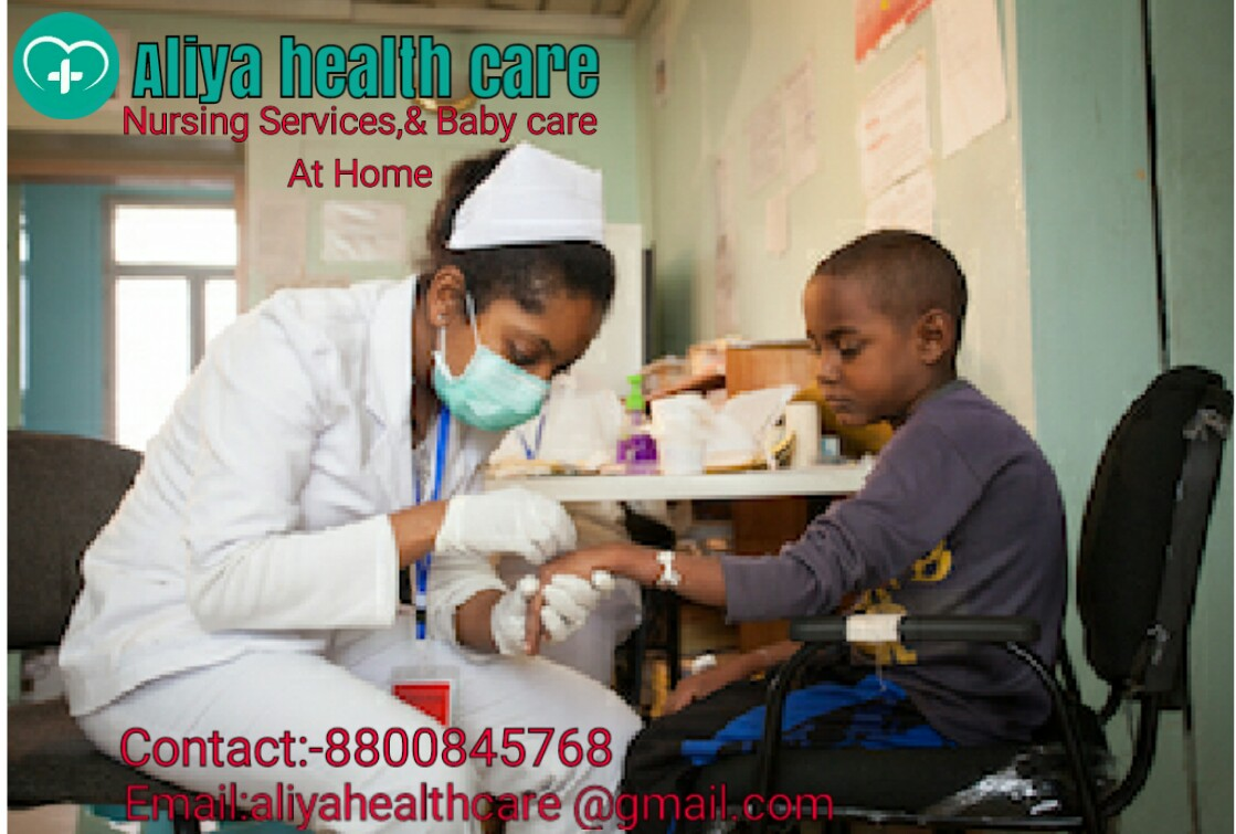 Nursing Care Service at home visit in kaushambi,