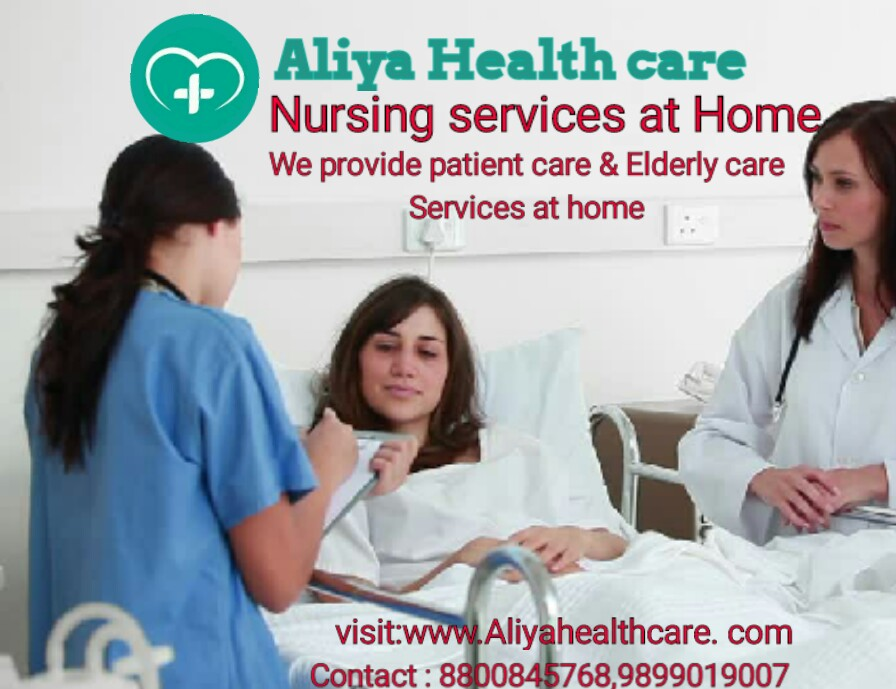 nursing care services at home in Sahibabad