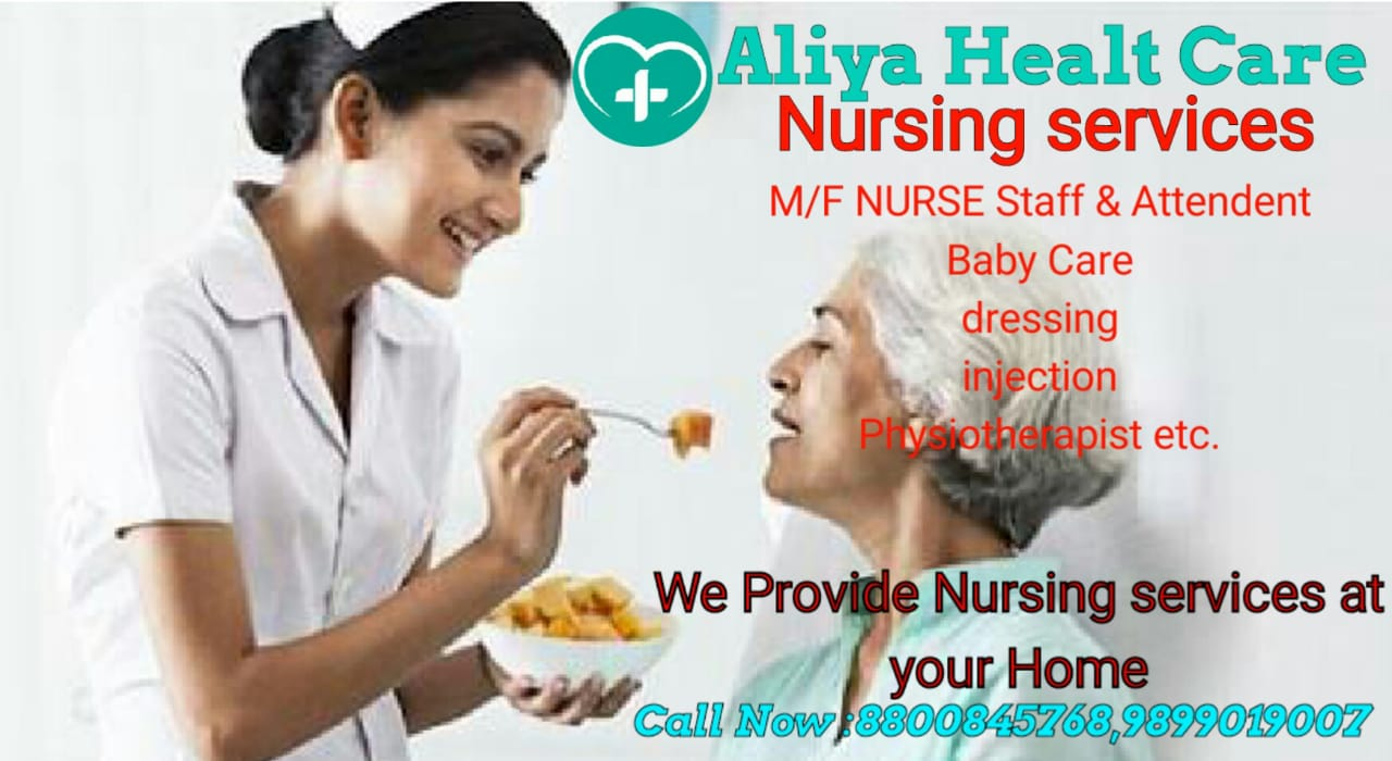 Nursing Care Service at home visit in Sahibabad