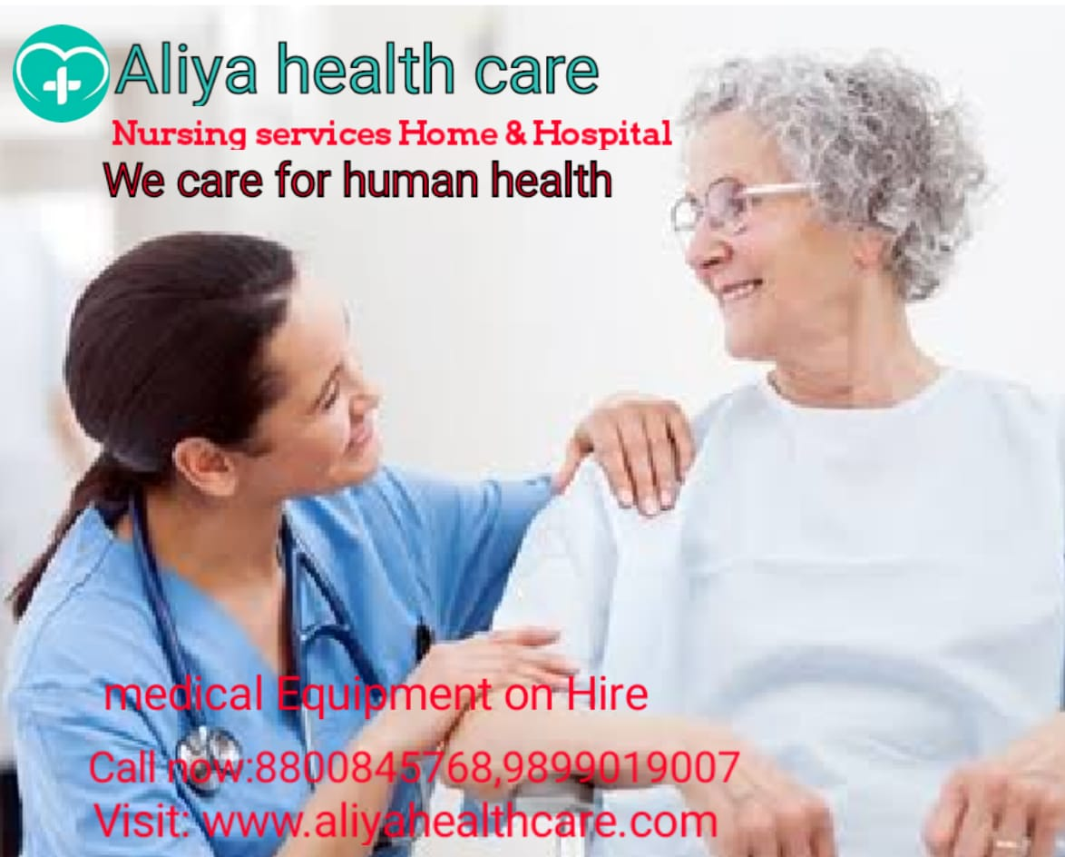 patient care service at home in Dilshad Garden