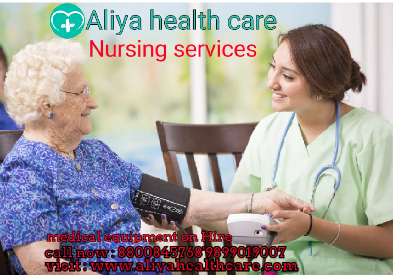 patient care service at home in Surya Nagar