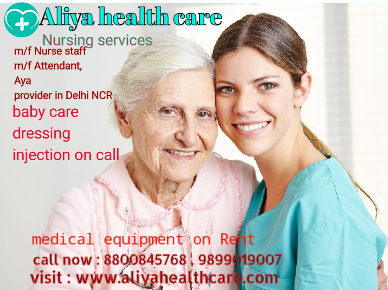 Best Health Care services in KARKARDOOMA