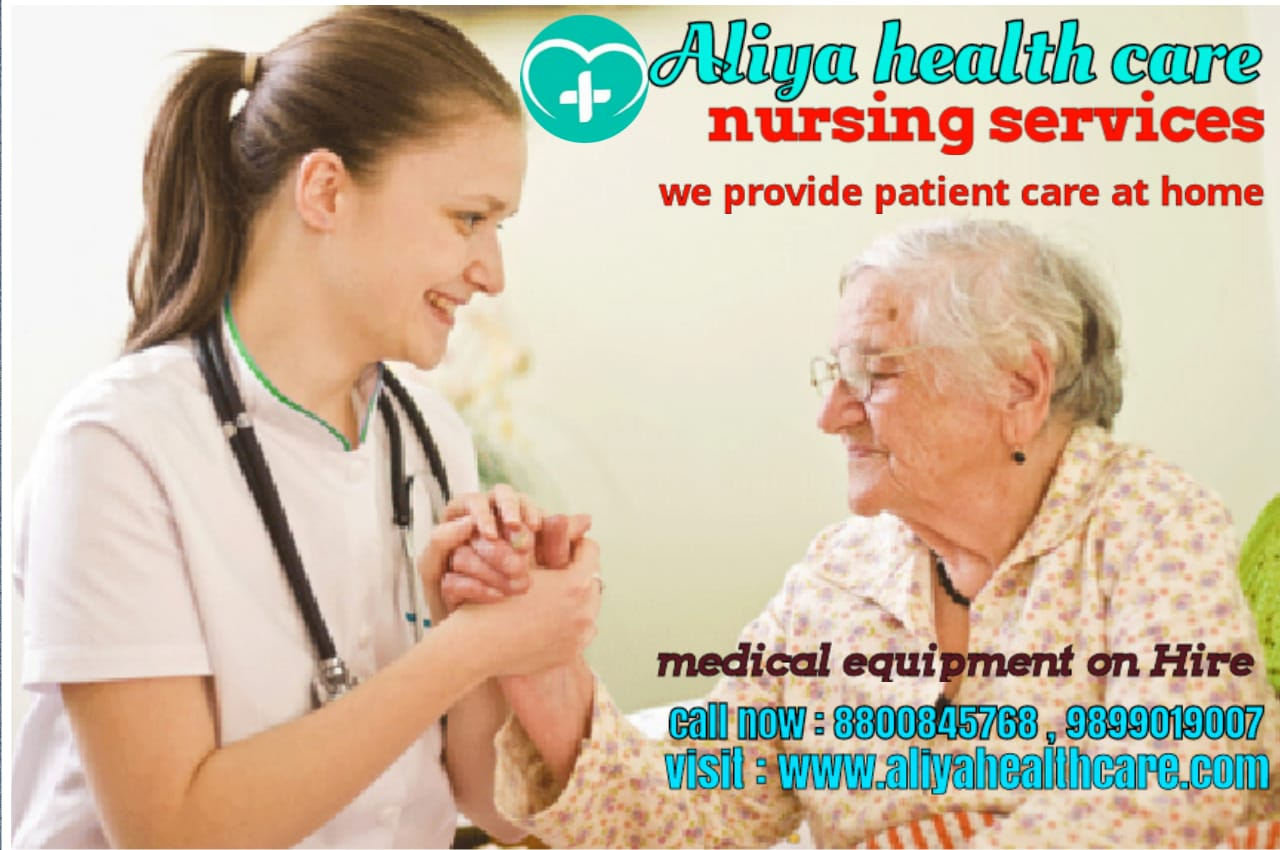Nursing Services in NIRMAN VIHAR