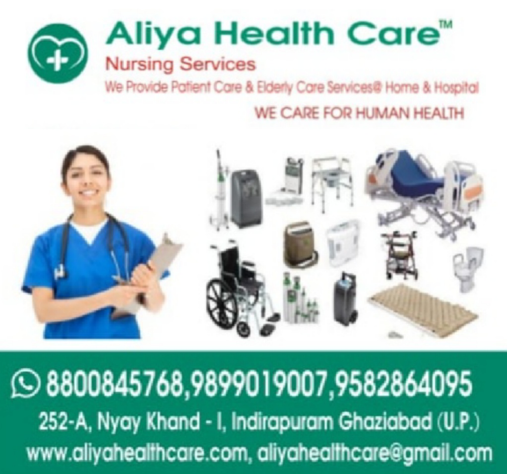 patient care service at home in Vivek Vihar