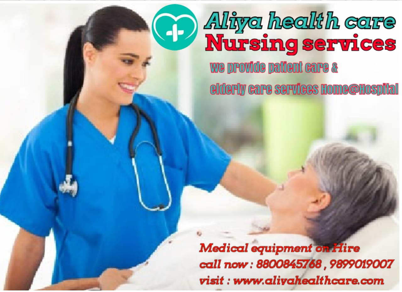 Nursing Care Service at home visit in vaishali