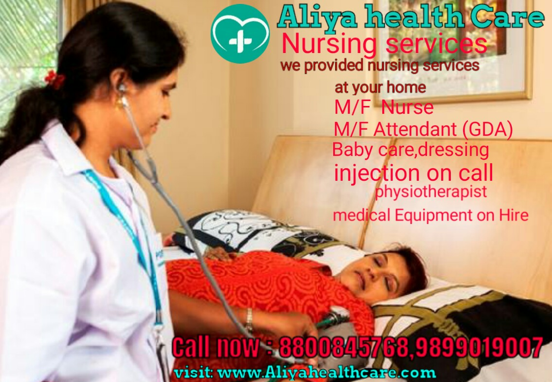Nursing Care Service at home visit in vaishali,