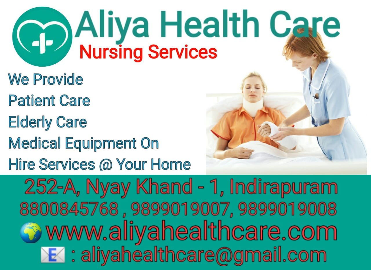 Nursing Care Service at home visit in anand vihar